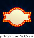 Retro Light Vintage signboard, cinema, billboard with lightbulp vector illustration 59422554