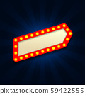 Retro Light Vintage signboard, cinema, billboard with lightbulp vector illustration 59422555