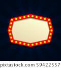 Retro Light Vintage signboard, cinema, billboard with lightbulp vector illustration 59422557