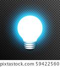 Light bulp lamp realistic decoration vector transparent 59422560