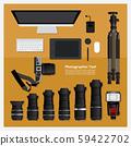 Photographer Tool Vector Illustration 59422702