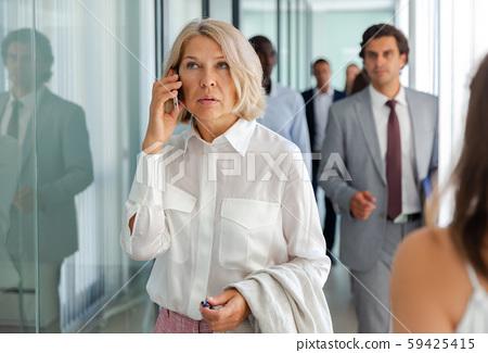 Portrait of adult business woman 59425415