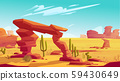 Desert arch and tumbleweed on natural landscape 59430649