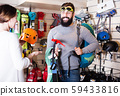 Young family couple buying climbing equipment 59433816