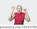 flexible nylon denture 59434789