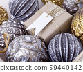 Christmas decoration background. 59440142