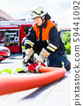 Fire fighter connecting hoses 59441092