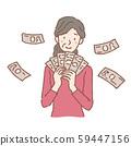 有很多钱的中年女人图 59447156