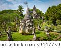 Buddha park Xieng Khouane in Vientiane, Laos. 59447759