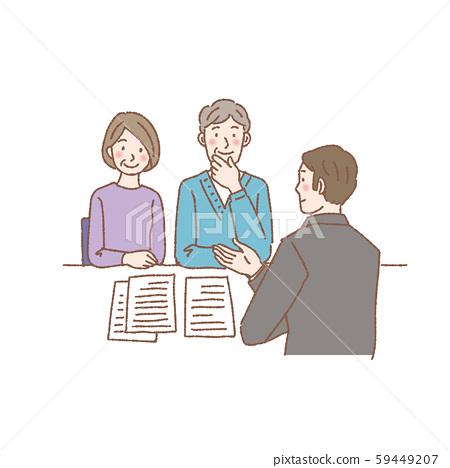 中年夫婦諮詢圖 59449207