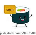 Happy cute smiling funnu sushi roll  59452500