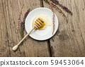 honey 59453064
