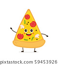 Cute smiling funny cute pizza slice.Vector  59453926
