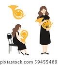 Vector illustration of a woman holding a french horn 59455469