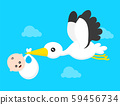 Flying stork with a bundle with little cute  59456734