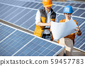 Engineers on a solar power station 59457783
