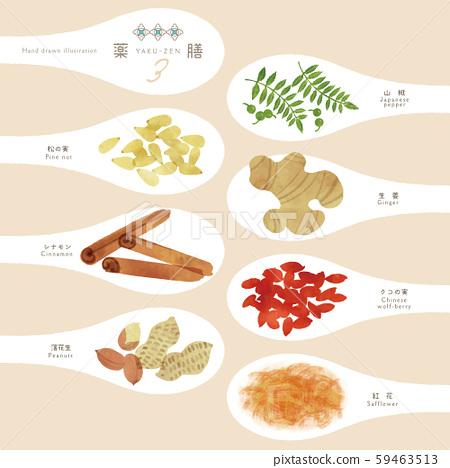 Medicinal jar / Chinese medicine / Hitsuji illustration-3 59463513