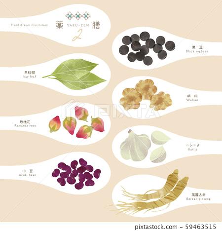 Medicinal bowl / Chinese medicine / Hitsuji illustration-2 59463515