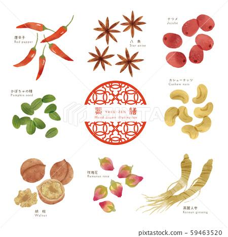 Medicinal jar / Chinese herb / Ingredient-1 59463520