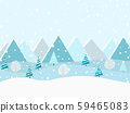Winter forest at daylight and blue mountains 59465083