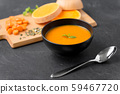 close up of vegetable pumpkin cream soup in bowl 59467720
