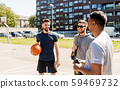group of male friends going to play basketball 59469732