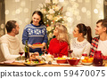 happy friends having christmas dinner at home 59470075