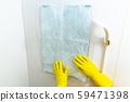 욕실 청소 찜질 법 거울의 물때 떨어지 방법 대청소 59471398