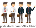 Collection of businessman character happy and 59471847