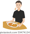 An illustration of a man eating. Eating cutlet curry rice. 59474134
