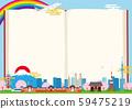 Japanese image Travel illustration 59475219
