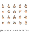 Hand icon and symbol set. 59475718