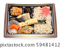 Lunch box convenience store lunch box 59481412