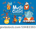 Vector music classes advertisement flyer or poster design with cute animals playing music 59483363