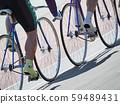자전거 경기의 업 59489431