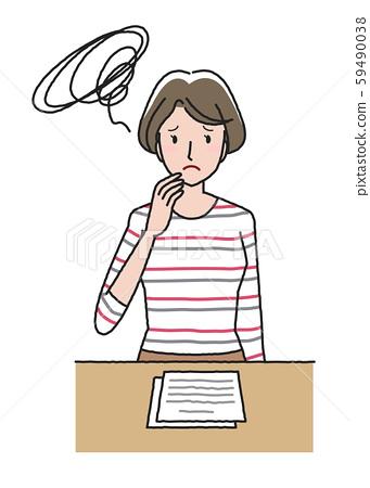 서류를 전에 곤란 여성 59490038