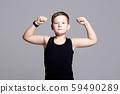 strong Kid. Funny Child. Sport Handsome Boy 59490289