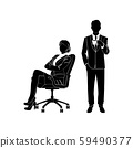 Business woman, manager is sitting in an office chair vector. Businessman is standing with a cup of coffee or tea black on white background. 59490377