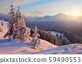 Colorful winter sunrise 59490553