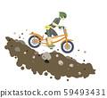 沿著山路騎山地自行車 59493431