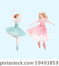 Watercolor vector retro cute dancing girls ballet nutcracker ballerina clip art isolated 59493859