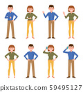 Happy, smiling, adult blue shirt office guy and green shirt lady vector illustration. Waving, thumbs up, saying hello, talking on phone boy and girl cartoon character set 59495127