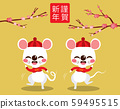 Cute happy rats dancing on golden background and Chinese characters text for happy new year 59495515