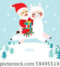 Funny cute Santa Claus holding present riding lovely alpaca flying over snowy background 59495519