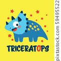Happy little dinosaur monster smiling with Triceratops text 59495522