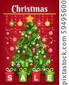 Christmas Sale, Winter Holiday Postcard Vector 59495600
