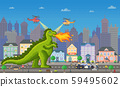 Pixel Game Dragon Character with Flames Vector 59495602