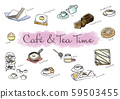 Cafe time 59503455
