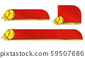 Red telop base for baseball and gold emblem 59507686