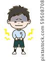 腹部疼痛男孩姿勢圖 59508708